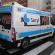 ambulancia-sacyl1